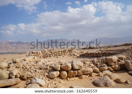 Archeological site in south Israel - stock photo