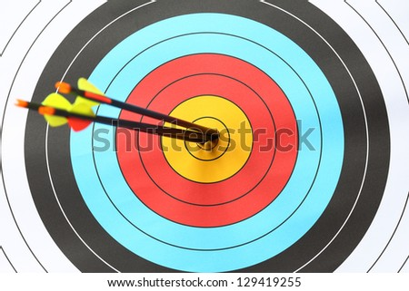 Archery - stock photo
