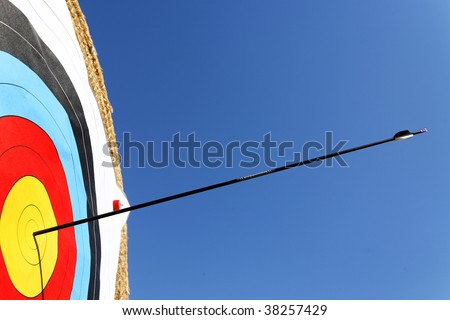 Archery - stock photo