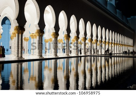 Arches in Shaikh Zayed mosque at night
