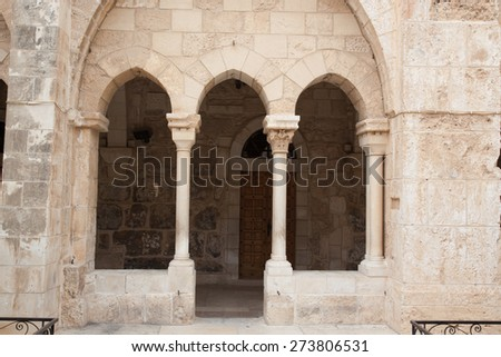 Arches in the Church of the Nativity, Bethlehem, Israel - stock photo