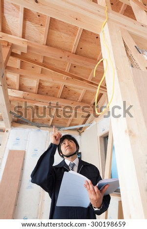 Architect to check the house under construction
