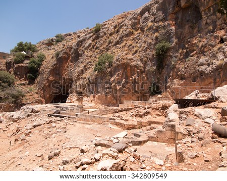 Architectural antiquities in natural reservation of Hermon river (Banyas) - Cult center of the God Pan, north of Israel - stock photo