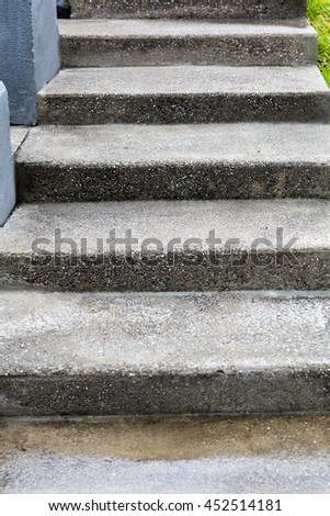 Architectural detail. Concrete stairs outdoors - stock photo