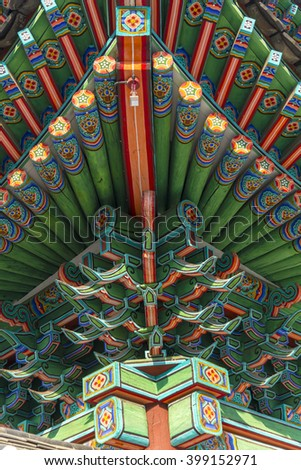 Architectural detail - Detail of traditional roof in Changdeokgung Palace in Seoul, republic Korea - stock photo