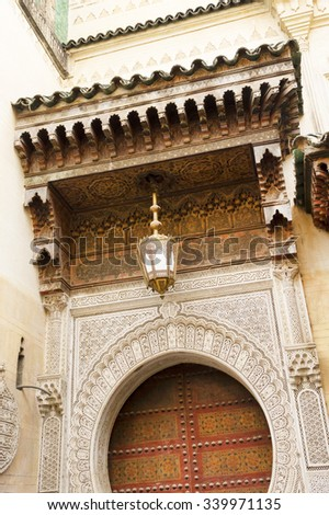 Architectural detail in Fes Old Medina, Morocco, Africa - stock photo