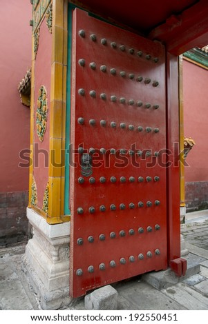 Architectural detail of a gate, Forbidden City, Xicheng District, Beijing, China - stock photo