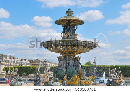 Architectural detail of old fountain in Concorde, Paris - stock photo