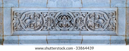 "Architectural detail, part of a decor of a building in ""modernist"" style - stock photo"