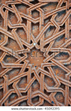 Architectural detail, part of a decor traditional ancient armenian decorative pattern - stock photo