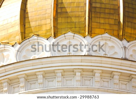 Architectural detail under a dome of a temple of the Christ of the Savior in Moscow - stock photo