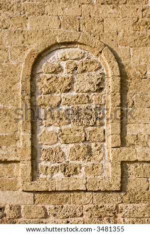 Architectural details of a ancient buildings in Old Jaffa: window - stock photo