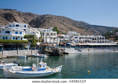 Architectural details of Hora Sfakion or Sfakia, it is a town on the south coast of Crete, Greece. It is the capital of the remote and mountainous region of Sfakia.