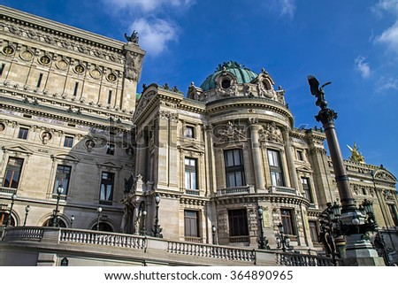 Architectural details of Opera National de Paris: Front Facade. Grand Opera (Garnier Palace) is famous neo-baroque building in Paris, France - UNESCO World Heritage Site. - stock photo