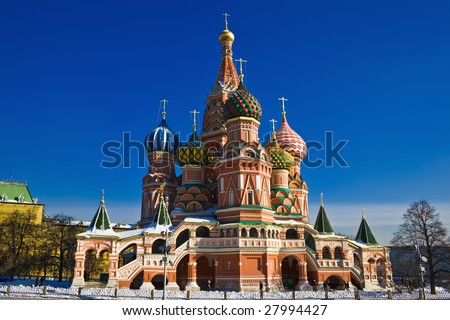 Architectural details of St Basil's Cathedral on Red Square, Moscow, Russia - stock photo