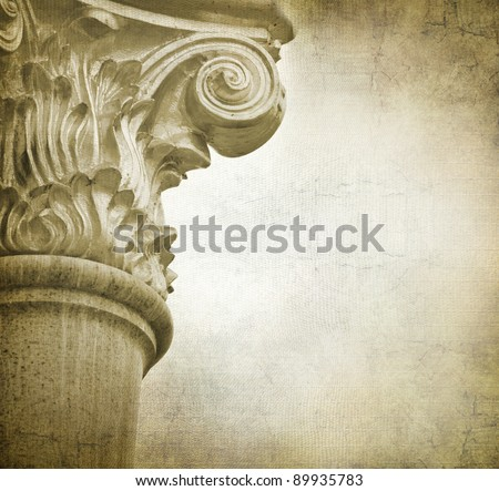 architectural fragment - stock photo