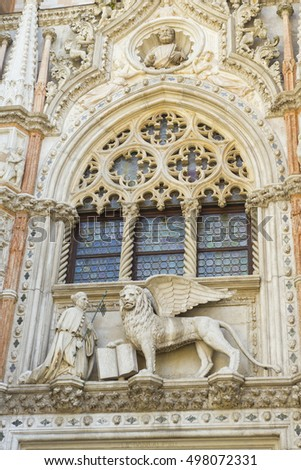 Architectural fragment of Patriarchal Cathedral Basilica of Saint Mark (828, 1094). Piazza San Marco, Venice, Italy.