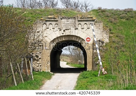 Architectural landmark - The gates of the fortress Kerch