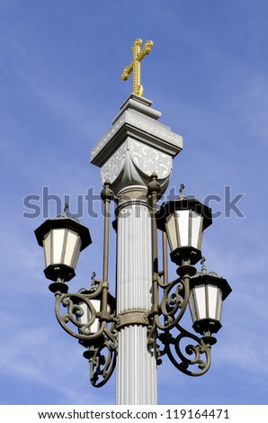 Architectural lighting of the Temple of Christ the Savior, Moscow - stock photo