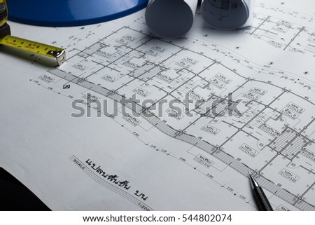 Architectural plans project drawing blueprints rolls stock photo architectural plans project drawing with blueprints rolls malvernweather Images