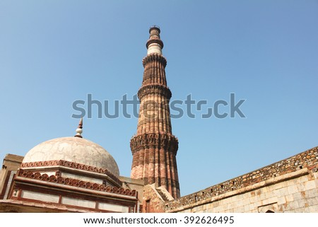 Architectural UNESCO World Heritage Site Qutub Minar