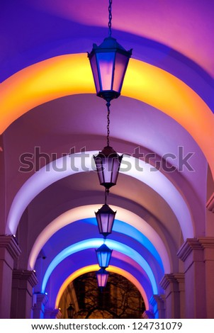 architecture arch with the beautiful forged lanterns - the building of Parliament, Ukraine - stock photo