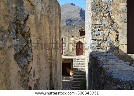 Architecture at Kato (Lower) Monastery Preveli, Crete, Greece