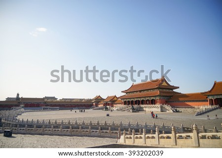Architecture building and decoration of the Forbidden City in Beijing, China. - stock photo