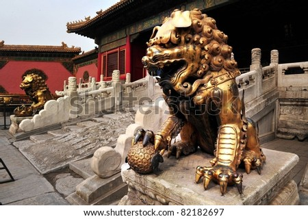 Architecture building and decoration of the Forbidden City in Beijing city, China - stock photo