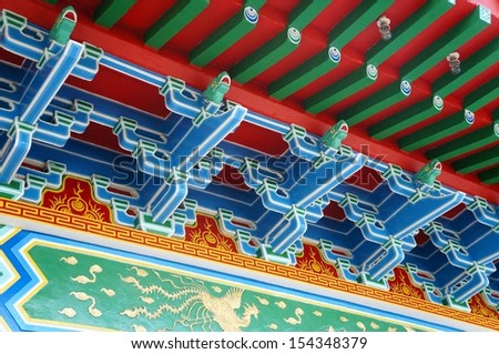 Architecture  details of Thean Hou Temple in Kuala Lumpur, Malaysia - stock photo