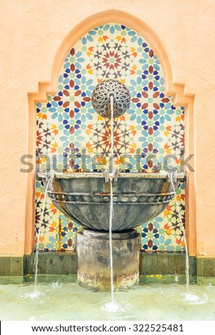 Architecture Fountain Decoration morocco style - vintage filter effect - stock photo