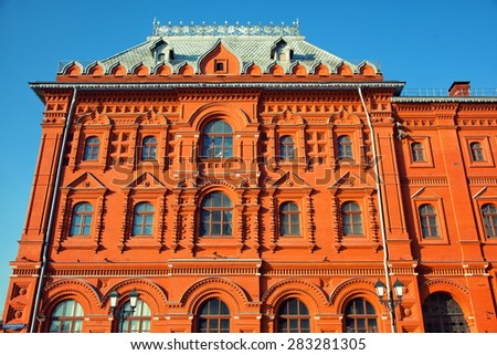 Architecture Historical Museum in Moscow