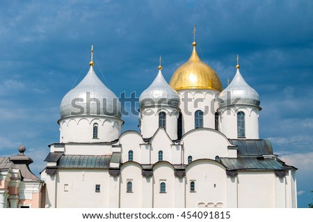 Architecture landscape-closeup of Saint Sophia Cathedral domes in Veliky Novgorod, Russia.The oldest Orthodox church building in Russia, closeup architecture view with sculptural architecture details