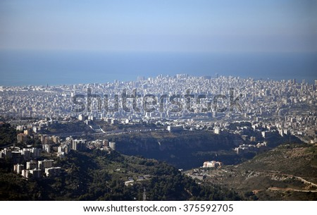 Architecture of downtown Beirut, Lebanon, Middle East. - stock photo