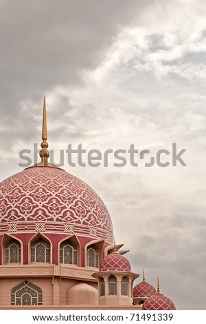 Architecture of pink dome mosque in Putrajaya, Malaysia. Asia. - stock photo