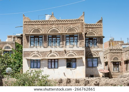 Architecture of Sana'a, the capital of Yemen. - stock photo