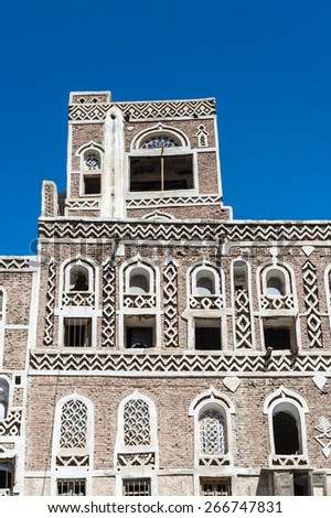 Architecture of the capital of Yemen, Sana'a - stock photo