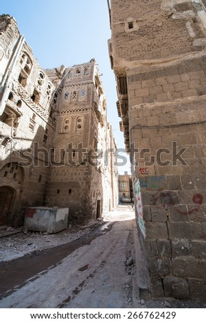 Architecture of the capital of Yemen, Sana'a - stock photo