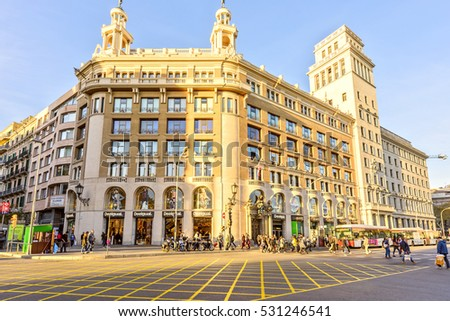 Architecture of the City center - Plaza Catalonia (Placa de Catalunya) on November 11, 2016 Barcelona,  SPAIN