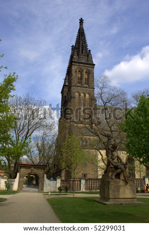 Architecture on Vysehrad in Prague (capital city of Czech Republic)