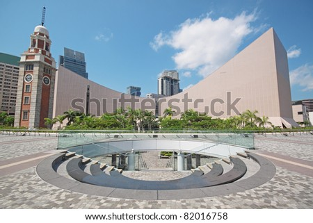 Architecture structure of Hong Kong Cultural Centre over blue sky - stock photo
