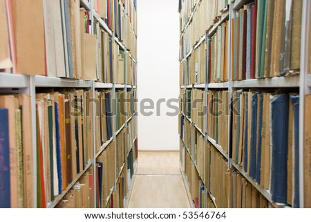 Archival documents folder on the shelves - stock photo