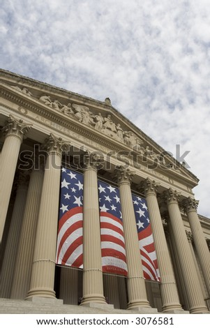 Archives of the United States - stock photo