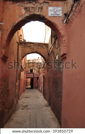Archs in the Marrakesh  Medina