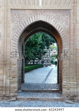 Archway at the Alhambra in Granada, Spain - stock photo