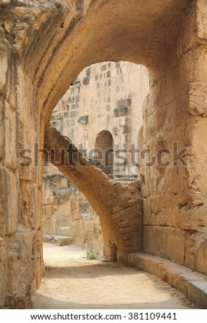 Archway in ruined Thysdrus Amphitheater in El Djem, Tunisia