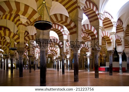 Archway inside the mosque in Cordoba - stock photo