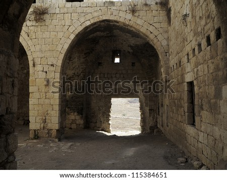 Archway Migdal Tsedek Tower of Justice National park - stock photo