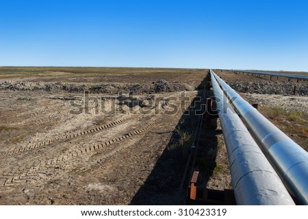 Arctic gas and oil industry. - stock photo