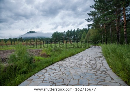 Arctic Village Daxinganling Mohe, Heilongjiang Province Northern Peoples Park - stock photo